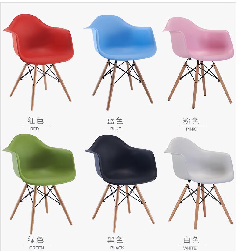 hebei white PP chair with big seat with beech legs for sale simpale fashional designs