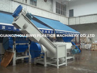 pp woven bags washing machine / waste pp/pe film washing machine