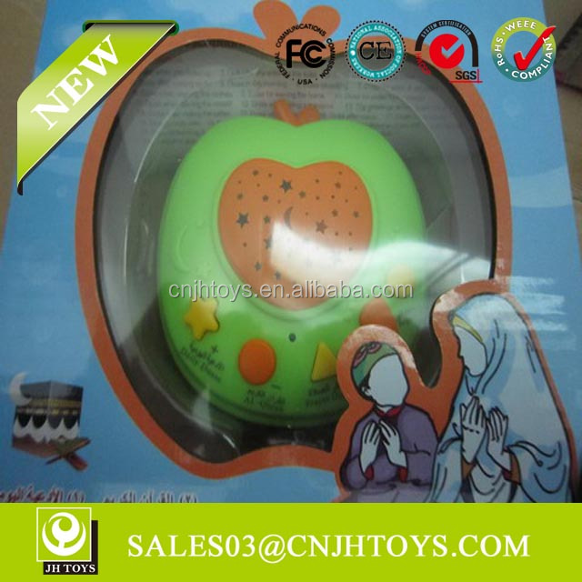 Top Sell QT0856 Arabic Apple Learning Holy Quran Machine
