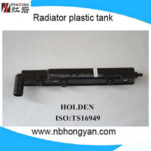 factory high quality all aluminum plastic tank radiator tank for holden
