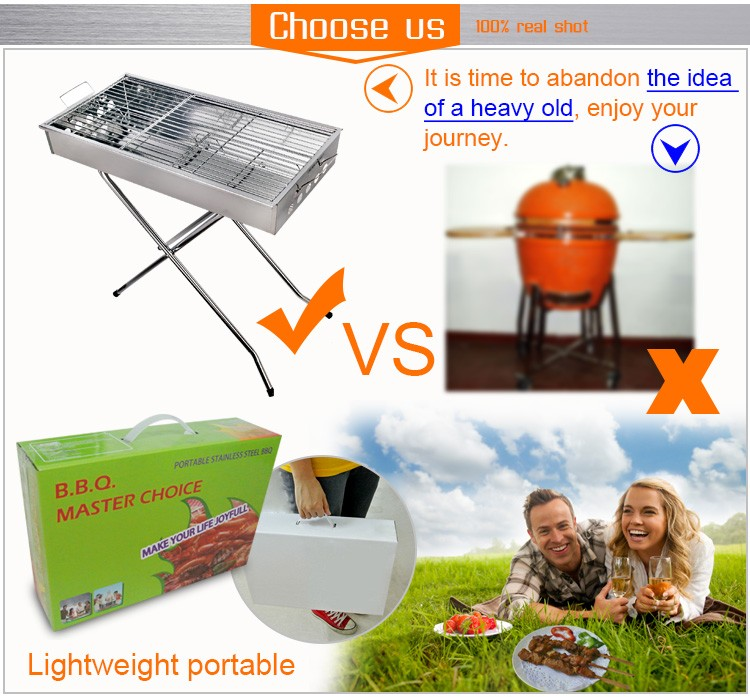 Outdoor bbq grill, same item as on taobao