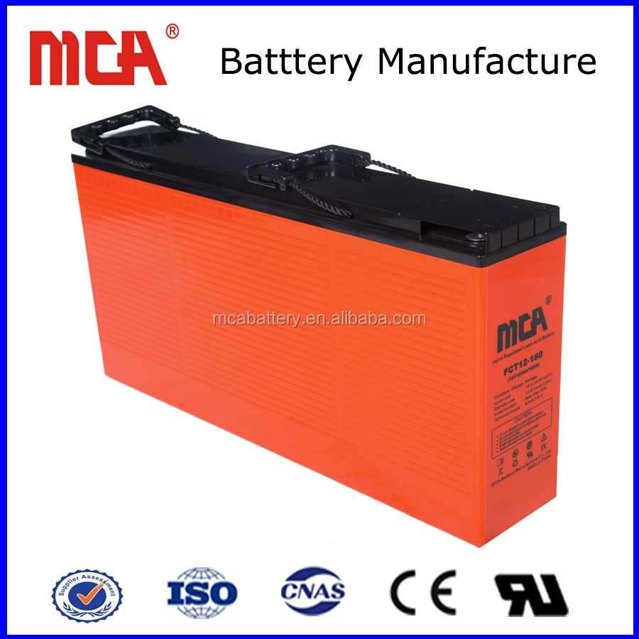 good quality 12V 160Ah dry charged/VRLA/front tetminal battery