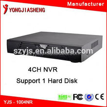 China Best Selling Products mini nvr dahua nvr 4ch network nvr