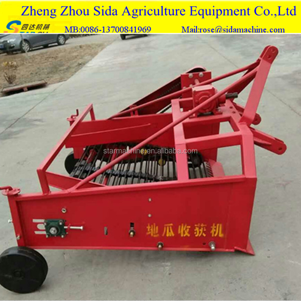 20HP Mini Potato Peanut Harvester|Garlic Harvester