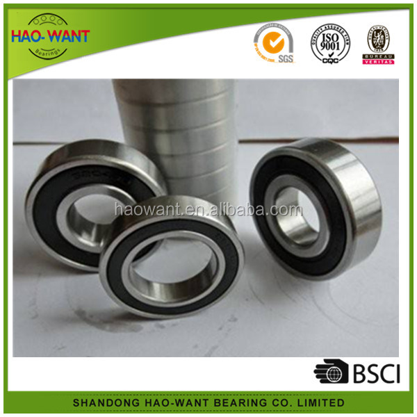 NACHI bearing price list 6011 deep groove ball bearings 6011ZZE