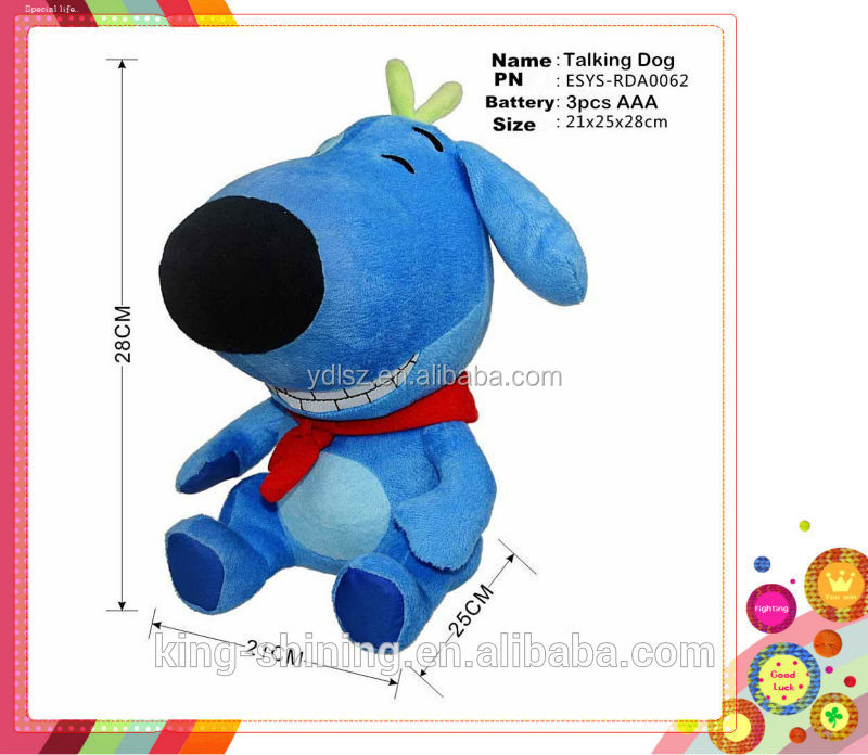 2017 Repeat talking dog toy with singing music box/musical plush toy Stuffed Plush Toy for promotion gifts