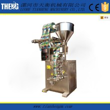 automatic filling packing peanut packaging machine