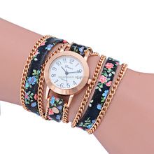 Geneva Women Flower Wrist Watch PU Leather Band Chain Bracelet Watch Online Shopping