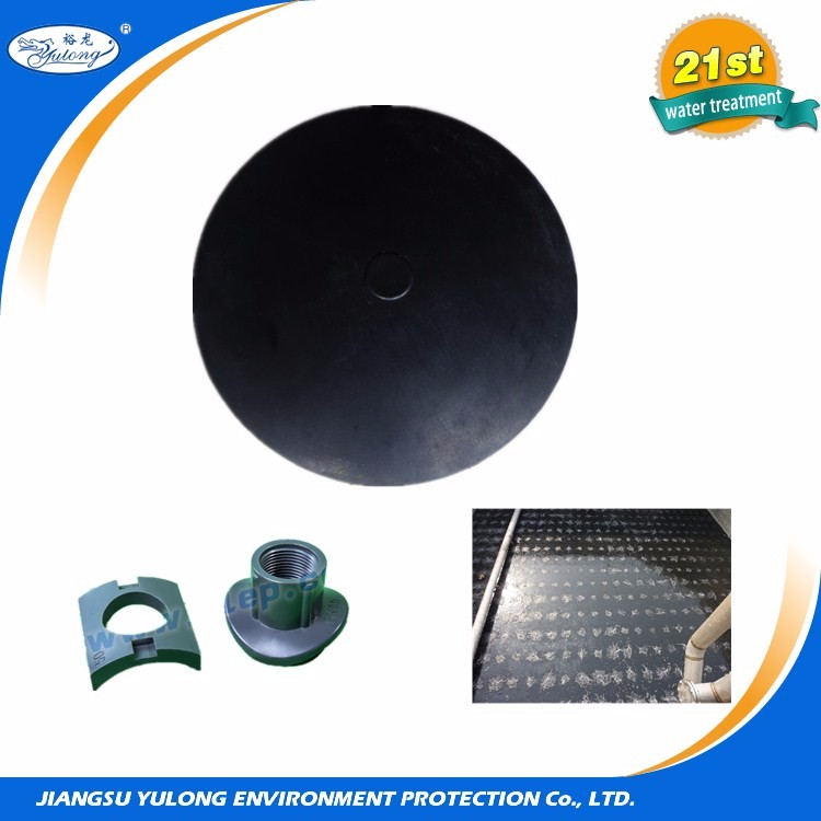 "EPDM membrane 12"" fine bubble diffuser with high oxygen transfer efficiency"