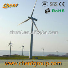 New China Horizontal Axis Model Of 500kw Wind Turbine