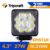 Hot selling high instensive/high quality 27W OFFROAD LED WORK LIGHT promotion 27w Led Work Light for all boat,auto parts