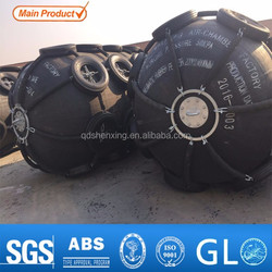 High Quality Anti-explosion Type Floating Marine pneumatic rubber Fender