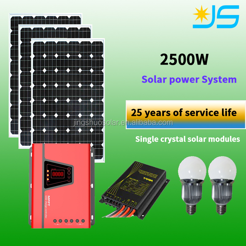 China Energy Star, solar power manufacturers to provide high-quality off-grid solar power generation equipment, solar system