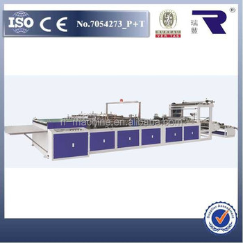 OPP PE flower packaging bag making machine
