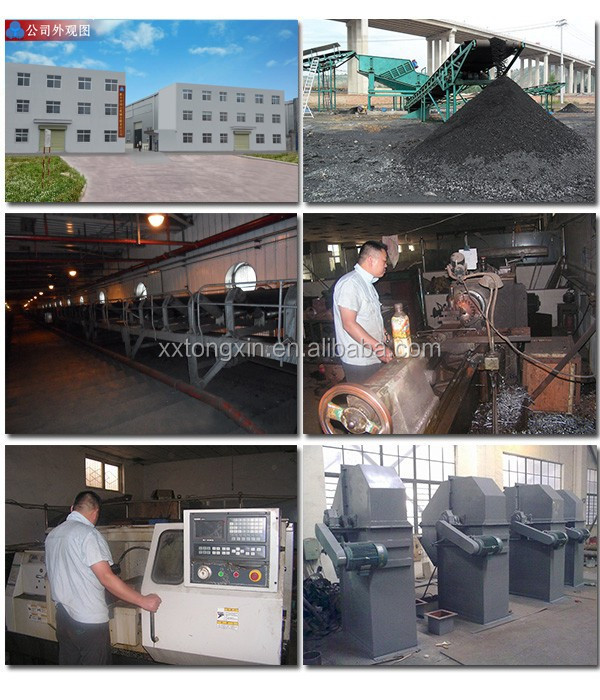 high degree of reliability vibro screen machine conveyors equipment