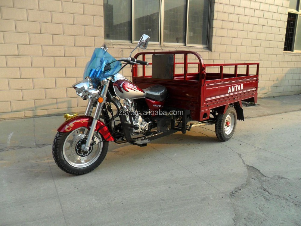 150CC engine China new model heavy loading cargo tricycle hot sale three wheel motorcycle with disc brake SY150ZH-C10