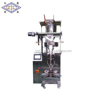 Automatic High Speed Curry Powder Packing Machine