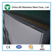 China factory supply 201 430 304 316L stainless steel sheet price