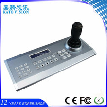 Silver Appearance Ptz Control Keyboard Rs485 Controller Eith 4d Joystick Controller
