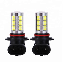 LED FOG LIGHT CAR LED 9005/HB3 9006/HB4 <strong>H10</strong> LED 33SMD 5630 Fog Lamp LED <strong>Bulbs</strong> fog lights white gold <strong>yellow</strong> ice blue 12V