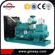 Gmeey open type prime power 350kw-500kw diesel engine generator hs code