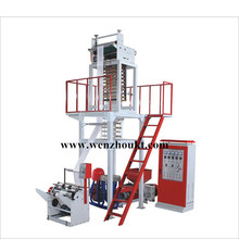 film blow moulding machine/hdpe ldpe film blowing machine
