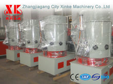 Plastic Agglomerator for PP/PE film granulating machine