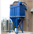 Baghouse Pulse Jet Dust Collector / Bag Filter / dust collector