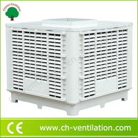 2014 Hot Sale Eco-Friendly Cheap desert air cooler price