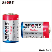 LR 20 alkaline battery, AM1 D size high capacity mercury free alkaline battery
