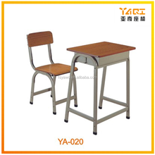 Wood and steel material primary school sets classroom desk and chair school furniture
