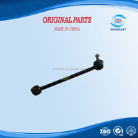 High Performance Auto Parts SAIC 1113003013 Steering Tie Rod Assy