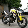 Hot sale in America wuyang suzuki CB190R CBR190 racing motorcycles