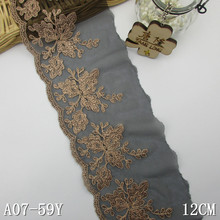 Gold allencon lace 12cm embroidery narrow golden lace trim