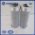 High Efficiency HYDAC Precision Hydraulic oil Filter EPB12NHA Press Filter