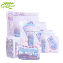 High Quality Mesh Laundry bags,Laundry Washing Bag