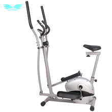 New 2 IN 1 Magnetic Orbitrac Elliptical Cross Trainer With Seat