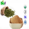 Super Slimming Green Coffee Bean Extract/10% 20% 40% Chlorogenic Acid