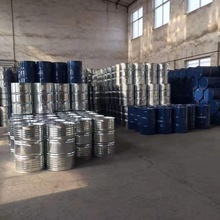 TCEP CAS 115-96-8 China supplier raw material <strong>chemicals</strong>