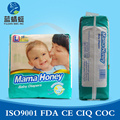 Low price baby diaper mama honey OEM diaper and nappy cheap factory price from China