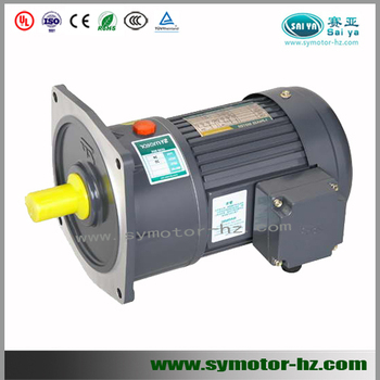 3 phase vertical type small ac gear motors with high for Small ac gear motor