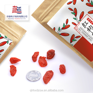 2017 High Quality Bag Package Qinghai Chinese Organic Wolfberry/Goji berry/red medlar 320grains