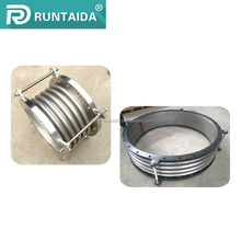 Stainless Steel Metal Corrugated Bellows For Expansion Joint