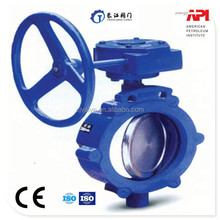 Gear Operated Damper Butterfly Valve