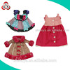 High quality customized 18 inch doll clothes american girl doll clothes