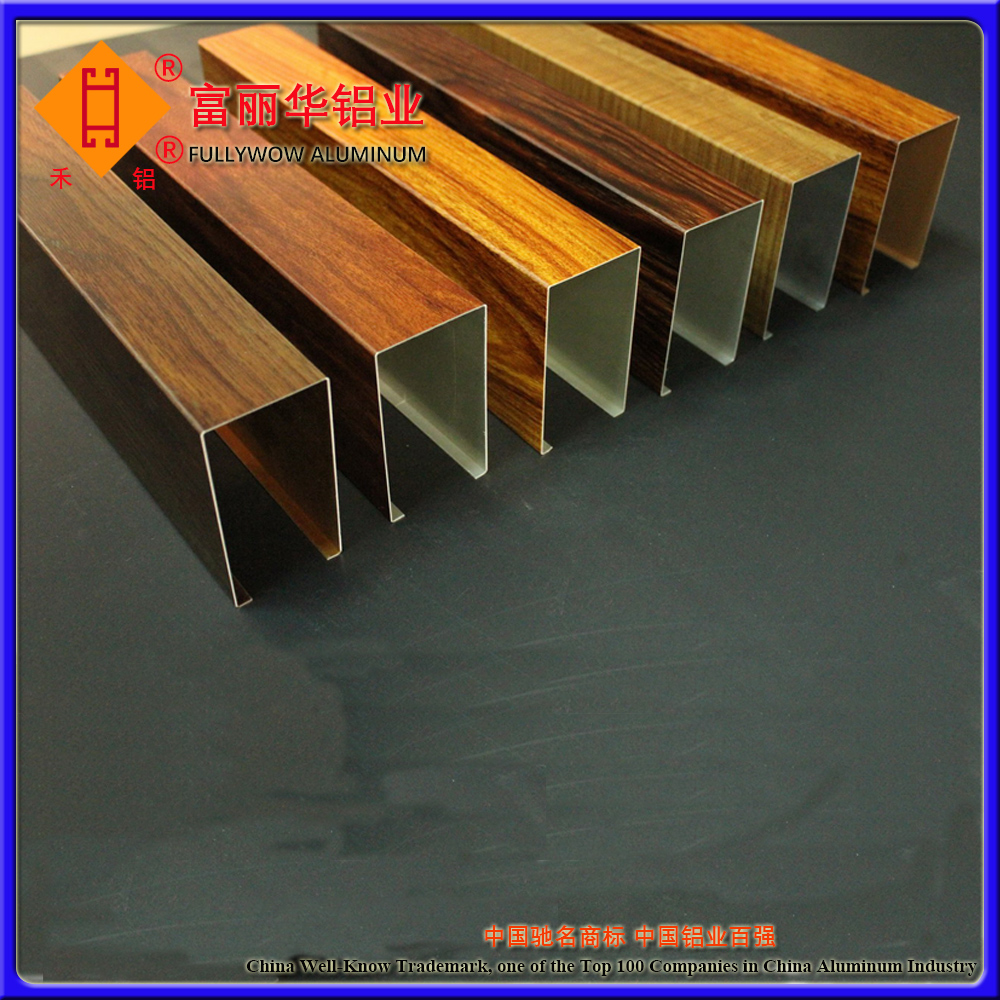 Wood Grain Different Drawings Metal Alloy Building Materials for Windows and Doors