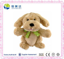 Plush Puppy Animated Clap Hands Singing Dog Toy