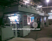 Best selling PE film extrusion laminating coating machine
