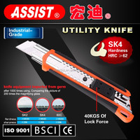 China supplier factory directly supply high quality snap off blade utility knife