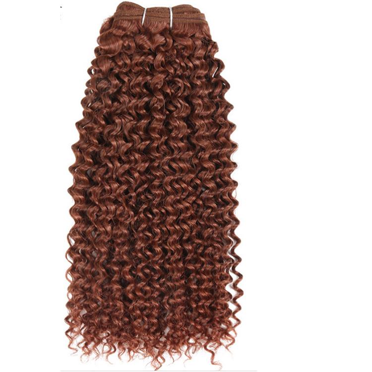 Color 33 Jerry Curl Hair Weave Hot Sale Virgin Brazilian Human Hair